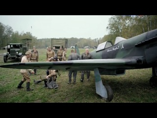 Истребители ( 2013 год ) - 9 серия